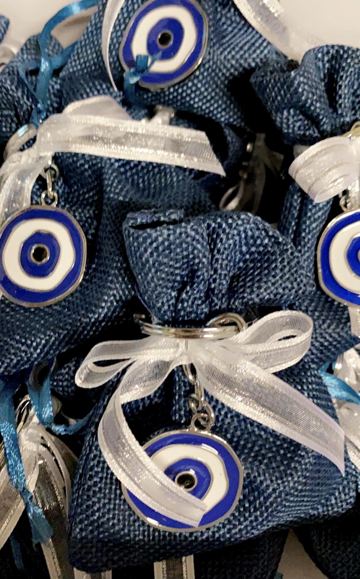 Blue Eye Keyring