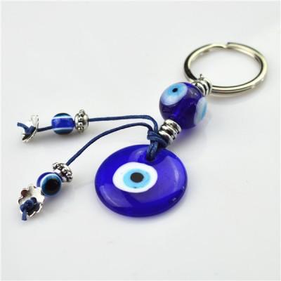 Keyring Blue Eye