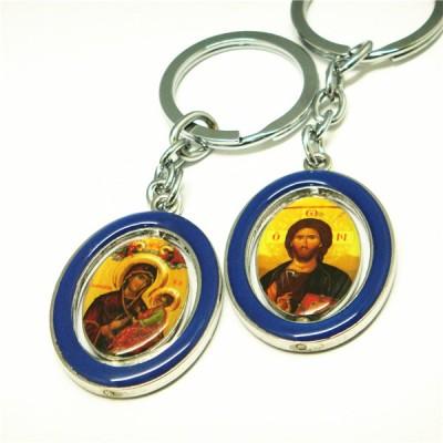 Keyring Orthodox Mary and Jesus Reversable