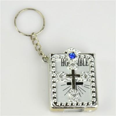 Mini Bible Blue Stone Silver Keyring