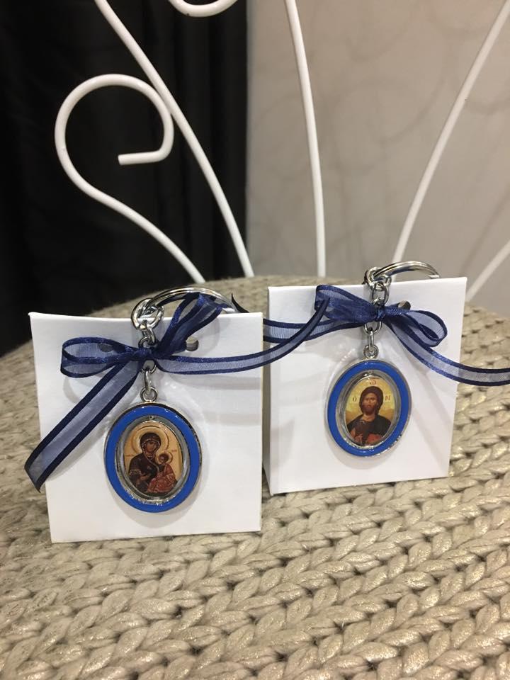 Religious Keyring