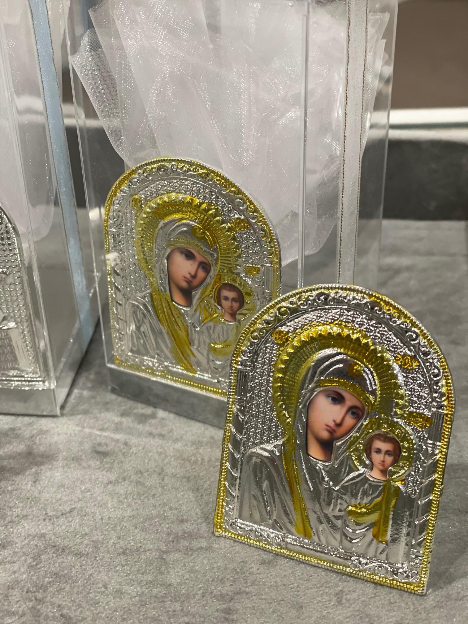 Orthodox Icon 1